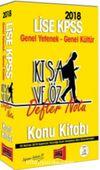 2018 KPSS Lise Genel Yetenek Genel Kültür Kısa ve Öz Defter Notu Konu Kitabı