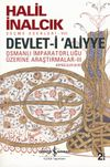 Devlet-i Aliyye & Osmanlı İmparatorluğu Üzerine Araştırmalar - III (Köprülüler Devri)