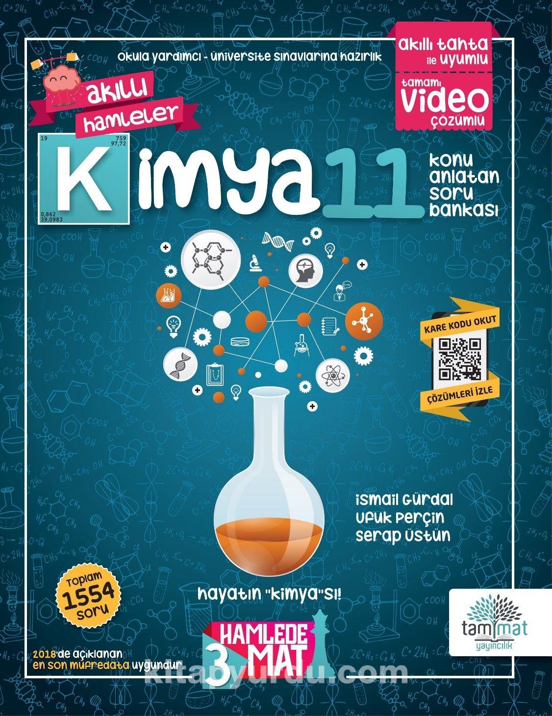 Kimya 11 Konu Anlatan Soru Bankası - İsmail Gürdal pdf epub