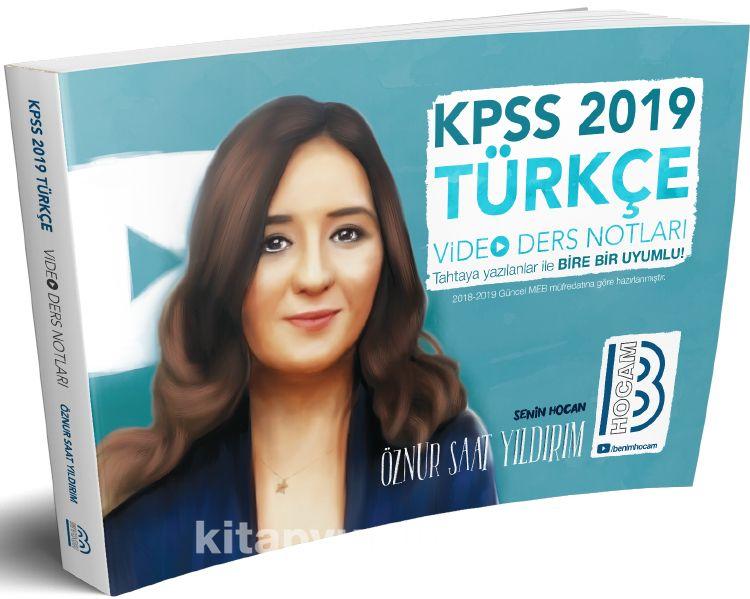 2019 KPSS Türkçe Video Ders Notları - Öznur Saat pdf epub