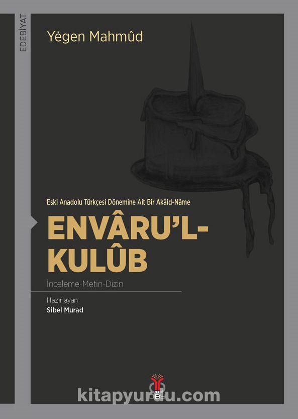 Envaru'l-Kulub - Yegen Mahmud pdf epub