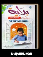 Bidaya Workbook (İngilizce)