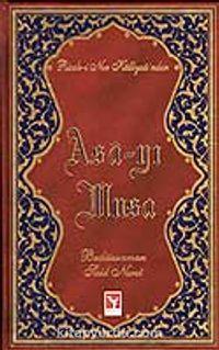 Asa-yı Musa (Büyük Boy)