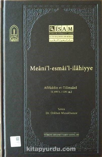 Meani'l-esmai'l-ilahiyye (Ciltli)