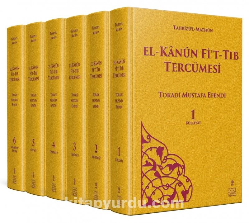 Tahbizü'l- Mathun el-Kanun Fi't-Tıb Tercümesi (Takım 1-6) + + Ahşap Ayraç - Osmanlı Desen + Ahşap Ayraç - Lale - Rölyef Cevizli - Tokadi Mustafa Efendi pdf epub