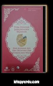 Türk Dünyası Şairlerinden Seçmeler (Almanca-Türkçe)