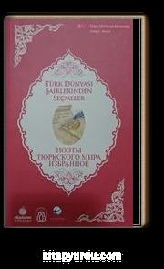 Türk Dünyası Şairlerinden Seçmeler (Rusça-Türkçe)