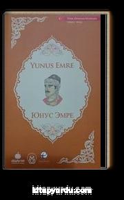 Yunus Emre (Rusça-Türkçe)