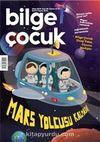 Bilge Çocuk Dergisi Sayı:26 Ekim 2018