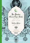 Din Dersleri Amme Cüz-i Şerifi (İki Dil (Alfabe) Bir Kitap - Osmanlıca-Türkçe)