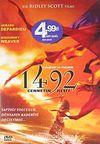 1492 Cennetin Keşfi (Dvd)