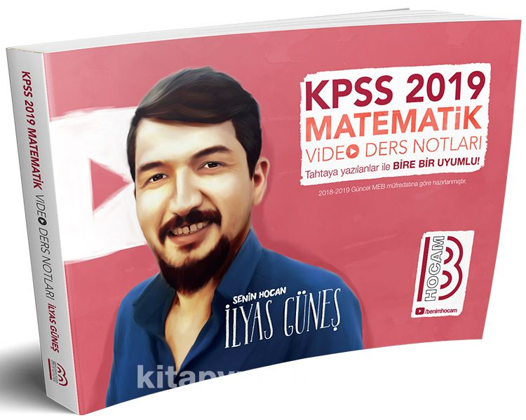 2019 KPSS Matematik Video Ders Notu - İlyas Güneş pdf epub