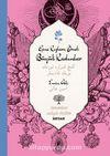 Genç Kızlara Örnek Büyük Kadınlar  (İki Dil (Alfabe) Bir Kitap - Osmanlıca-Türkçe)