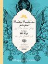 Muhacir Muallimin Hikayeleri (İki Dil (Alfabe) Bir Kitap - Osmanlıca-Türkçe)