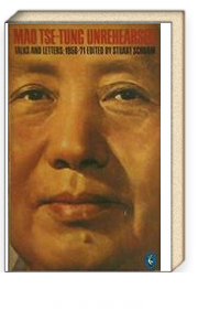 Mao Tse-Tung Unrehearsed: Talks And Letters 1956-71