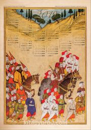 2019 Takvimli Poster - Minyatürler - Surname - Alay Sonu