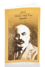 2019 Mehmet Akif Ersoy Ajandası (Büyük Boy)