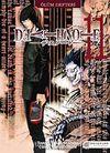 Ölüm Defteri 11 (Death Note)