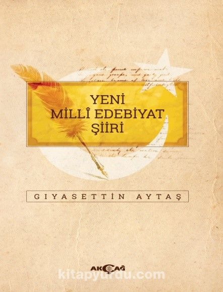 Yeni Milli Edebiyat Şiiri - Gıyasettin Aytaş pdf epub