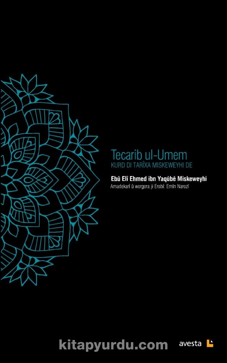 Tecarib ul-Umem