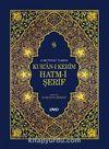 Görüntülü Takipli Kur'an-ı Kerim Hatm-i Şerif (Dvd)