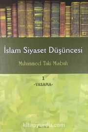 İslam Siyaset Düşüncesi -1& Yasama