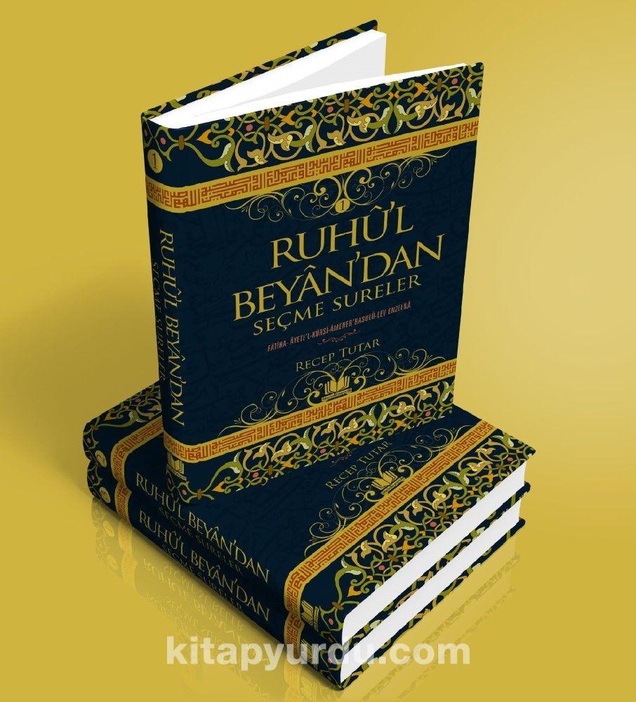 Ruhul Beyan Tefsirinden Seçme Sureler Kelime Anlamı ve Toplu Tercümesi (3 Cilt Takım) - İsmail Hakkı Bursevi pdf epub