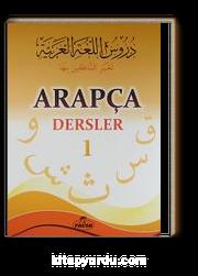 Arapça Dersler 1