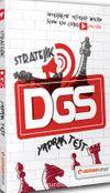 2019 DGS Stratejik İnteraktif Yaprak Test