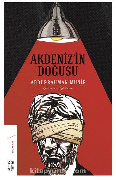 Akdeniz'in Doğusu - Abdurrahman Münif pdf epub