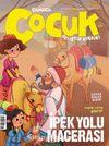 Çamlıca Çocuk Dergisi Sayı 32 Kasım 2018