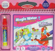 Magic Water Sihirli Boyama Kitabı Fairy Princess Kız Çocuklarına Özel (FS 138)