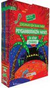 Çocuklar İçin İslam Tarihi / Peygamberimizin Hayatı (Çevirmeli 24 Kitap)