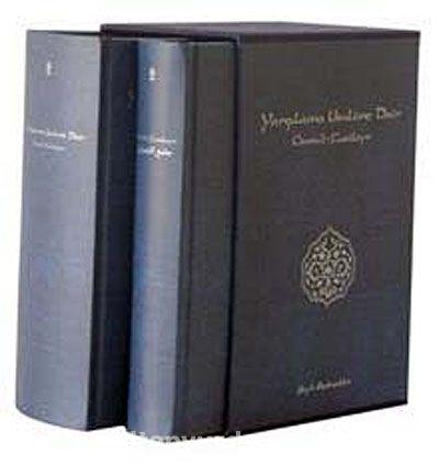 Yargılanma Usulüne Dair Camiu'l Fusuleyn (2 Cilt) - Prof. Dr. Hacı Yunus Apaydın pdf epub