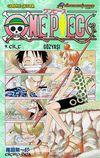 One Piece - Göz Yaşı / 9. Cilt