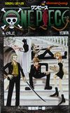 One Piece - Yemin - 6. Cilt