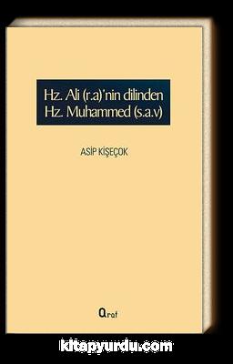Hz. Ali'nin Dilinden Hz. Muhammed (s.a.v.)