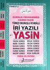 Türkçe Okunuşlu ve Mealli İri Yazılı Fihristli 41 Yasin Kod:F024 (Cep Boy)