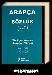 Türkçe-Arapça / Arapça-Türkçe Sözlük (yeşil kapak)