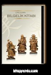 Çinlilerin Bilgelik Kitabı