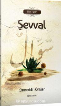 Şevval - Siraceddin Önlüer pdf epub