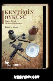 Kentimin Öyküsü Muğla'da Rum İzleri