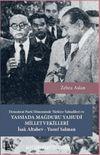 Demokrat Parti Döneminde Türkiye Yahudileri ve Yassıada Mağduru Yahudi Milletvekilleri İsak Altabev – Yusuf Salman