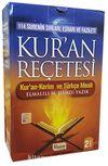 114 Surenin Sırları Esrarı ve Fazileti Kuran Reçetesi Elmalı Hamdi Yazır Meali (2 Cilt Takım)