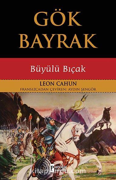 Gök Bayrak