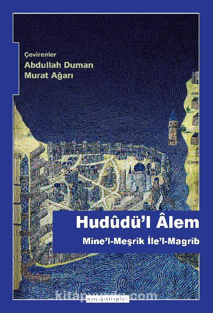 Hududü'l-Alem Mine'l-Meşrik İle'l-Magrib - V. Minorsky pdf epub