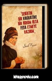 Dava Adamı Ajandası / Bediüzzaman Said Nursi (Ciltli)