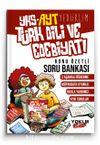 AYT Türk Dili Ve Edebiyatı Konu Özetli Soru Bankası