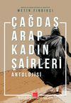 Çağdaş Arap Kadın Şairleri Antolojisi