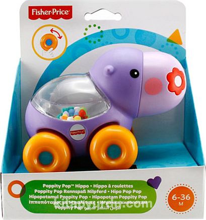 Poppity Araçlar / Hipopotam (BGX29)